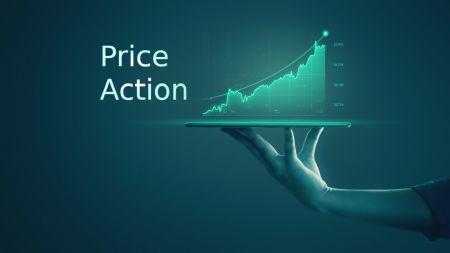 如何在Binomo中使用价格操作进行交易