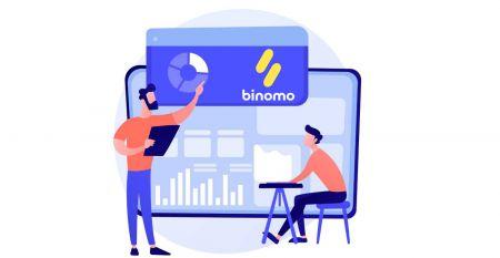 Binomo 中有多少帐户类型