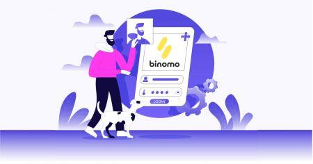 如何在 Binomo 中开设交易账户