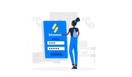 如何登录 Binomo