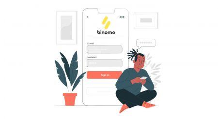 如何在 iPhone/iPad 上使用 Binomo 应用程序