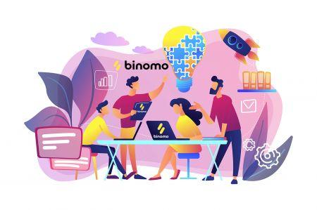 如何加入联盟计划并成为 Binomo 的合作伙伴
