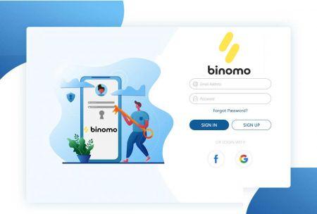 如何在 Binomo 中注册帐户
