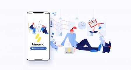 如何在 Binomo 开设交易账户并注册