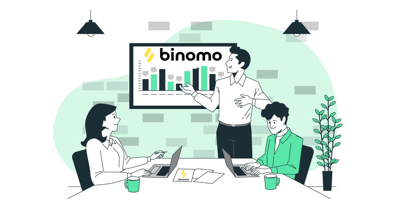 如何在 2021 年开始 Binomo 交易:初学者分步指南