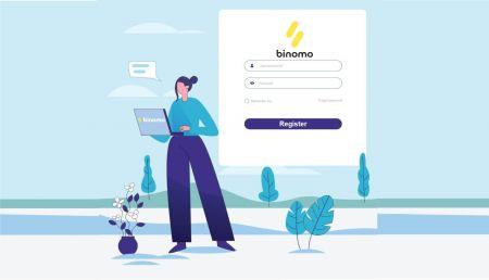 如何在 Binomo 中登录和验证帐户